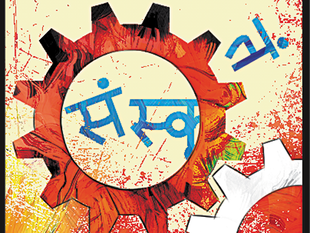 Modi government's high-decibel campaign to revive the glory of Sanskrit has not reached these papers that are kept running by people committed to keeping the classical language alive.