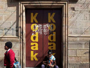 Kodak has played a key role in the development of the entertainment industry in India.