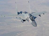 Advanced Landing Grounds