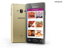 Samsung Z2 first impressions: An option for beginners