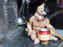 Shree Krishna Vesha Competition