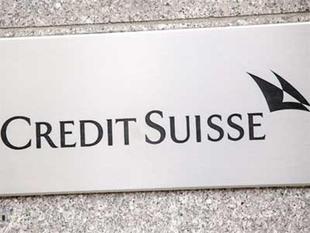 """Credit Suisse""的图片搜索结果"