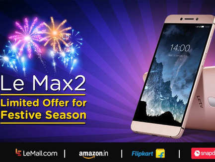 Festive offer! LeMall offers extra bonus on Le Max 2
