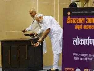 PM Modi releases full volume of work of Pt Deendayal Upadhyaya