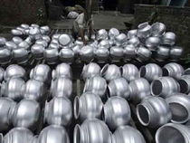 India's annual aluminium consumption is three million tonnes and production capacity is four million tonne.