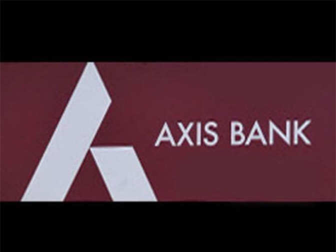 Axis bank forex buy rates
