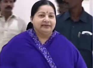 jayalalithaa case in supreme court