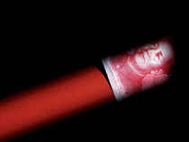 A firmer US dollar against other currencies after the US presidential election has also dragged down China's foreign exchange reserves, a SAFE statement said yesterday.