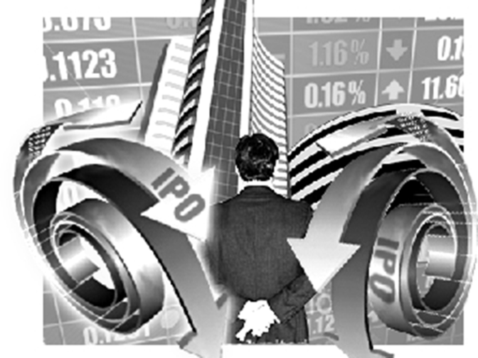 Packed schedule awaits IPO market in 2017:  Investors to be spoilt for choice