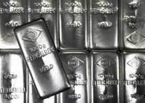 Bullion traders feel that this year the total import may not cross 5,000 tonnes as demand was low and traders were offloading the metal in the market and booking profit.