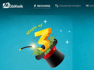 MobiKwik's unit will be integrated with the Bharat Bill Payment System (BBPS), a bill payment system that will be run by the National Payment Corporation of India (NPCI), offering interoperable and accessible bill payment service to customers through a network of agents.