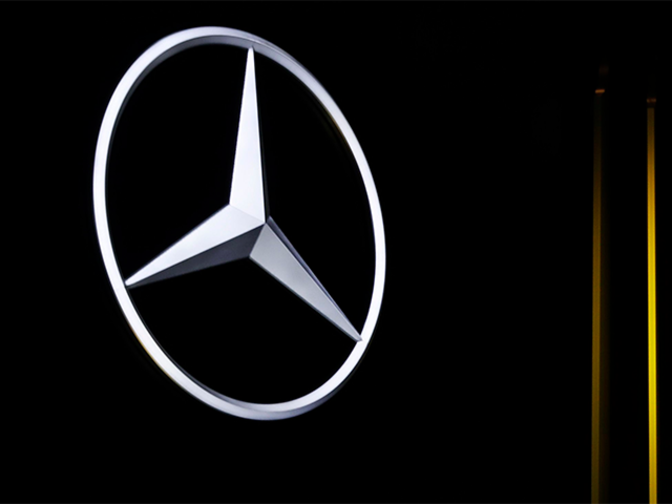 Mercedes Benz: Mercedes Benz sales decline 2% in 2016