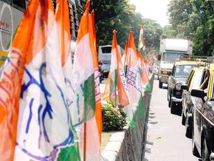 Goa polls: 4 former CMs in Congress' first list