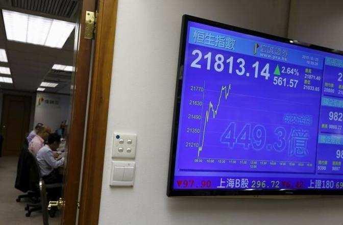 Hong Kong stocks clock 3rd week of gains, Vanke shares soar