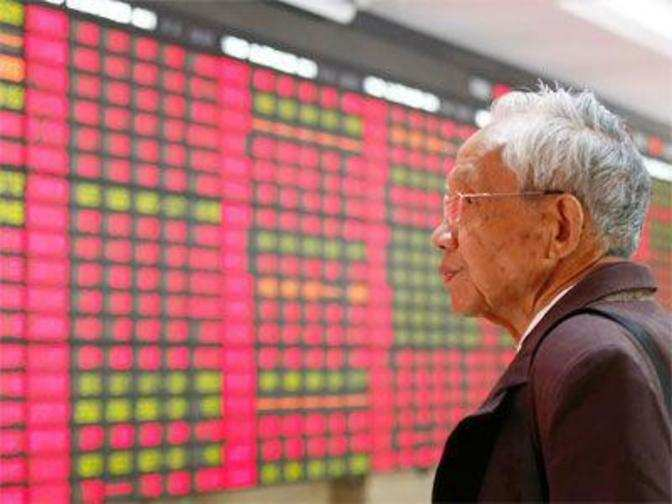 China stocks end lower, big-cap state firms drag