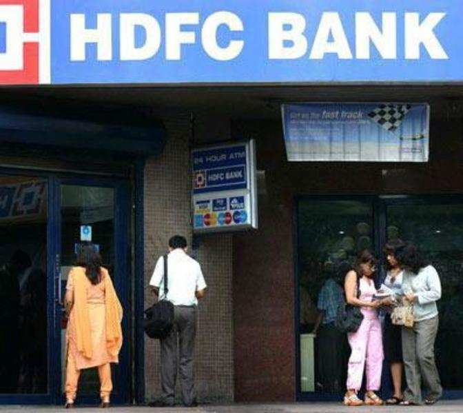 HDFC bank: HDFC Bank beats Street estimates: 5 key takeaways from ...