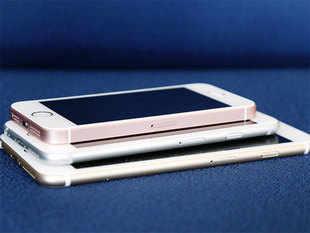 Industry insiders said Apple could have started by making the iPhone 5S locally, but has chosen the iPhone SE as it is the lowest-priced offering in Apple's stable and also amongst the most recent, which would support future iOS upgrades.