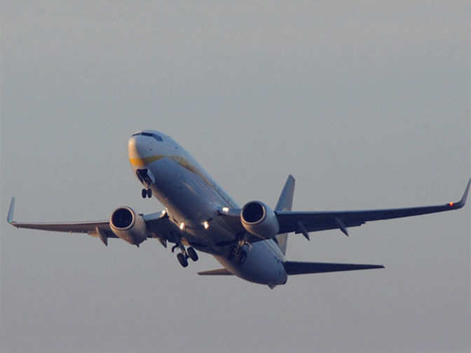 Jet Airways Flight Loses Communication Over German Airspace  News Summed Up
