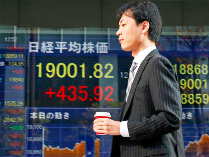 Asian shares mixed on political uncertainty, dollar dithers in a tight range