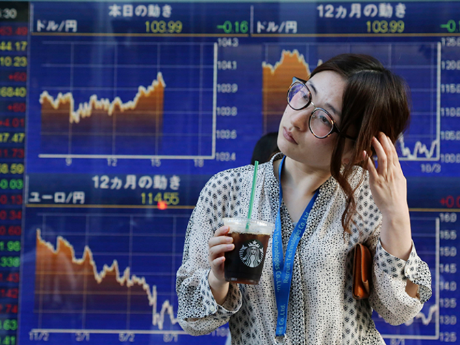 China blue chips post best day in 6 months on pension fund reports