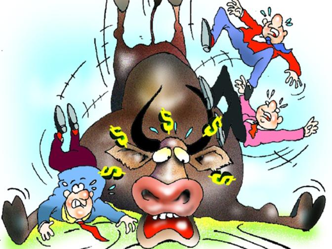 ETMarkets After Hours: Banking stocks snap 6-day winning streak; 100 stocks@52-wk high