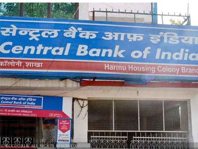 Central Bank of India raises Rs 500 crore through bonds