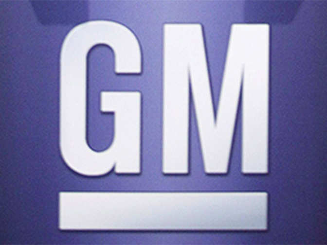 General Motors To Cease Manufacturing In Halol From April 28
