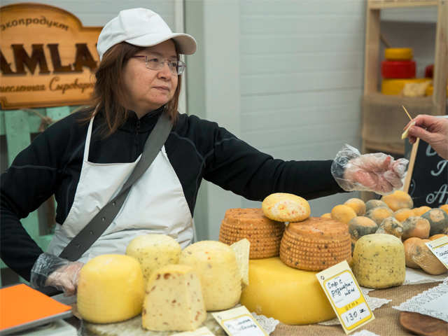 Traveller's Diary: From the Cheese Festival in Spain to the Paro Tsechu Festival in Bhutan