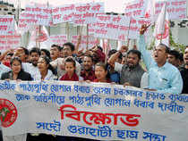 In protest against the incident there is bandh in Dhemaji district. Several organizations have clamped indefinite bandh in Golaghat district.