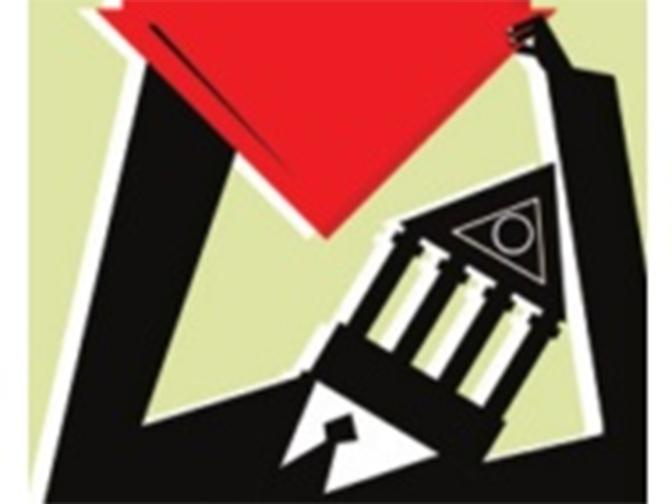 Kotak Mahindra Bank Kotak Mahindra Bank Drops Marginally