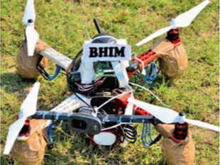 BHIM can create a Wi-Fi zone within a nearly 1km radius when it flies overhead