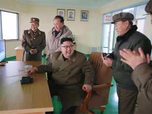 """""""The latest test is believed to have made some meaningful progress in engine functions,"""" Seoul's defence ministry spokesman told reporters."""