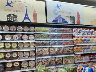 import-food