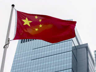 China's corporate debt is about 175 % of GDP, one of the highest in emerging market economies, he said, with SOEs accounting for around 75 % of that.