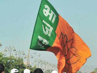 BJP said that a solution through friendly negotiations was the best way to solve the long-pending  Ayodhya Ramjanmabhoomi-Babri Masjid dispute.