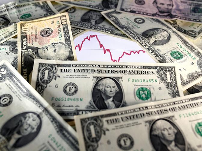 Dollar near 4-mth low vs yen as Treasury yields, stocks slide