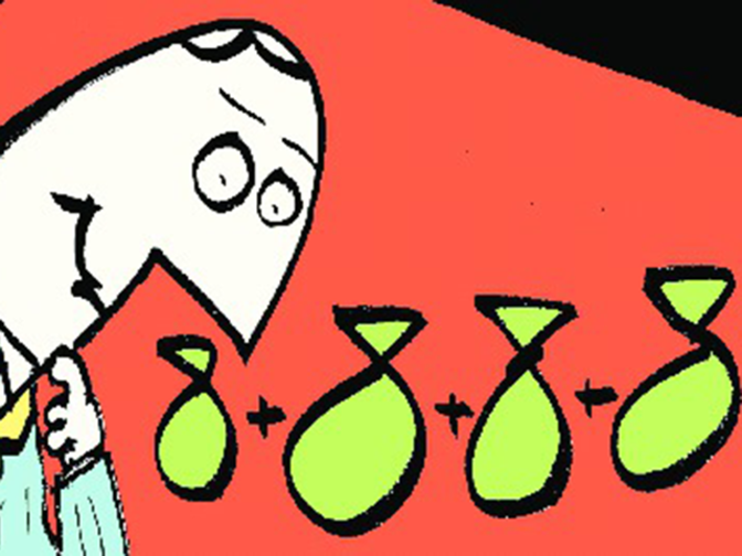 Missed D-Mart windfall? Never mind, rally in midcaps rings in good news for IPO mart