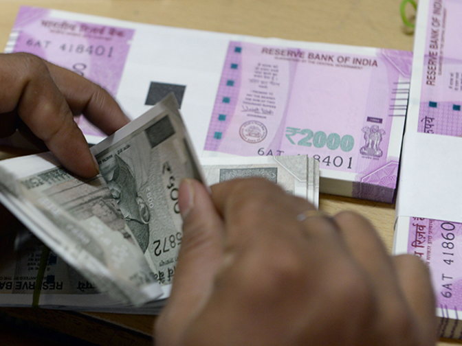 Rupee may depreciate to 68-69 range by Dec 2017: Edelweiss