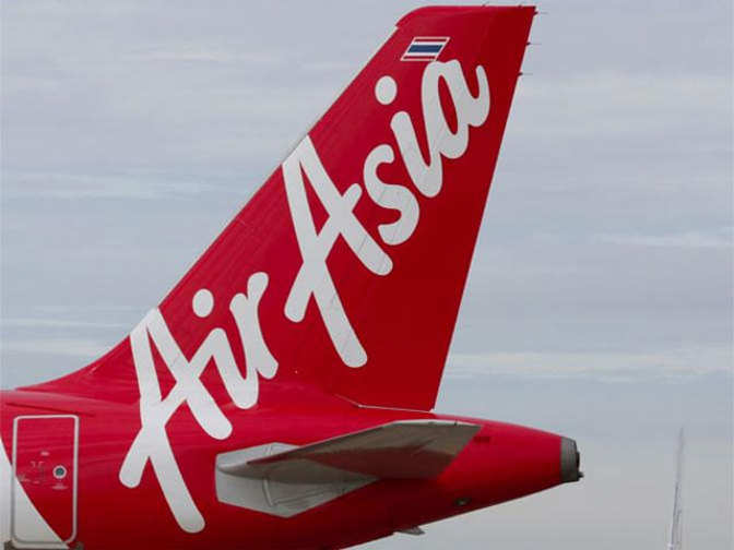 airasia berhad history and structure Discover historical prices for 5099kl stock on yahoo finance view daily, weekly or monthly format back to when airasia group berhad stock was issued.