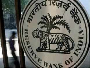"""For 2017-18, inflation is projected to average 4.5 per cent in the first half of the year and 5 per cent in the second half,"" said the RBI's first bi-monthly monetary policy statement for 2017-18."