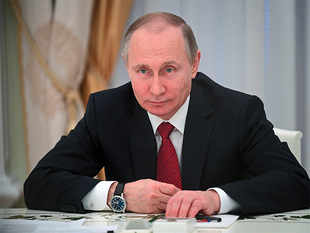 Putin has denied interfering in the US election. Putin's spokesman and the Russian institute did not respond to requests for comment.