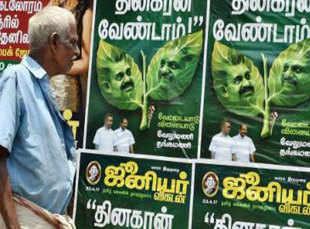 No precondition, says ruling AIADMK camp as OPS talks tough on merger