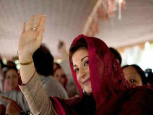 The Panama Papers leaks alleged that 43-year-old Maryam was the beneficial owner of the London properties owned jointly by her brothers.