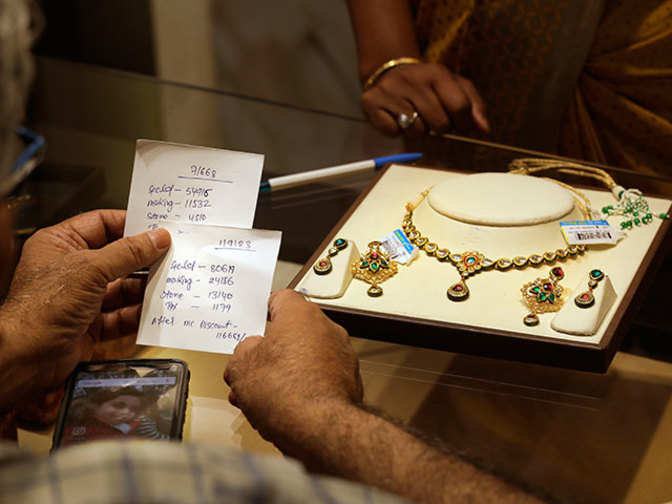 Are you going for physical gold or paper gold this Akshaya Tritiya?