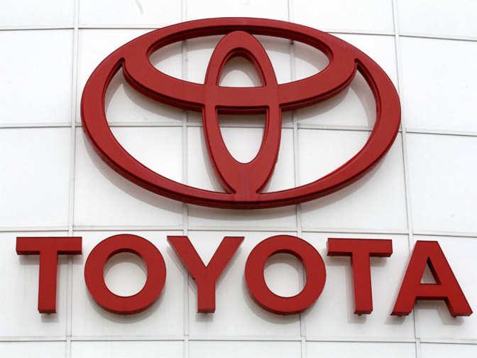 Toyota Kirloskar Motor In Talks With Parent To Enhance Exports