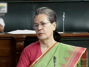 This is the third time since August that the Congress President has been hospitalised.