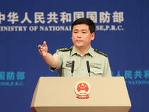 Speaking at a monthly news briefing in Beijing, Defence Ministry spokesman Ren Guoqiang said China had lodged stern representations to the US over the patrol.