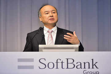 Too much money? Will Softbank's massive $100bn Vision Fund change investing dynamics?