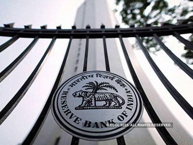 RBI initiates Prompt Corrective Action against Bank of Maharashtra as NPA mounts - Economic Times