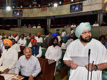 Captain has already announced that he would ensure that farmers mortgaged land or property is not confiscated.
